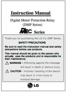EMPR+Manual_DMP+Type