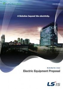 LS_Electric_Proposal_E_1503